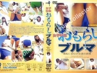 Jade Brill Schoolgirls Pissing in Panties
