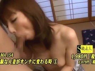 Horny Japanese slut Michiro Sakura in Crazy Outdoor, Dildos/Toys JAV video