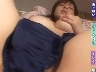 Yuuka Maeda hot Asian milf in solo masturbation pov cam