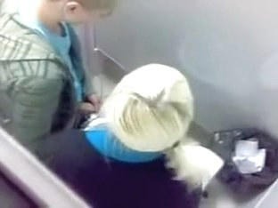 couple caught in toilete