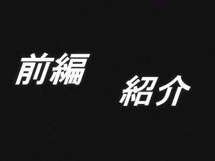 Kt-joker ysk025 vol.25 station ed from Imad of the world] vol.25 must-see Sakuraba ● Nami? Simil.