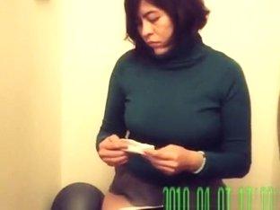 School teachers caught in toilet pissing