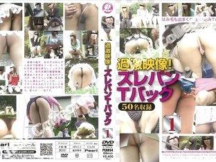 Jade Pearl Panties Malfunction Voyeurism